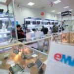 eMag are o cotă de piață de 50% în Bulgaria