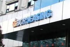 BCR Leasing, vânzări de 150 mil. euro în 2015, mai mari cu circa 70%