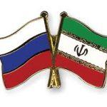 Iranul şi Rusia au început să construiască două noi reactoare nucleare centrala de la Buchehr