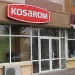 Producatorul de carne si mezeluri Kosarom intentioneaza sa isi dubleze reteaua de magazine in 2016