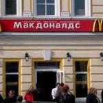 Rusia, in ofensiva inchiderii McDonald's