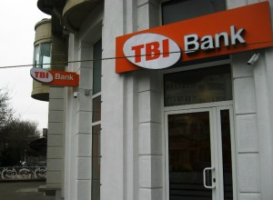 Grupul leton 4finance a achizitionat TBI Financial Services, grup cu prezenta si in Romania