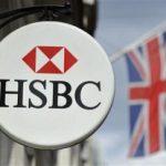 HSBC a raportat un profit anual redus cu 62% în 2016 față de 2015