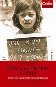 """""""Întâi l-au omorât pe tata"""" de Loung Ung (recenzie)"""