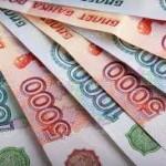 Banca centrală a Rusiei renunţă la susţinerea nelimitată a rublei
