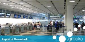 Guvernul elen a aprobat concesionarea a 14 aeroporturi unui consortiu germano-grec