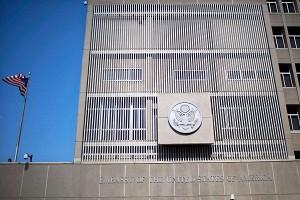 Washington a închis ambasadele din Orientul Mijlociu după interceptarea unor mesaje ale Al-Qaida