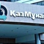 Noul proprietar al Rompetrol: China Energy preia 51% din KazMunayGas