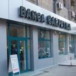 BNR a suspendat dreptul la vot la Banca Comerciala Carpatica (BCC) pentru Ilie Carabulea si Corneliu Tanase