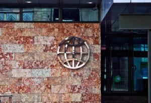 ASF va fi sprijinită de Banca Mondială pentru a deveni mai eficientă