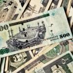 Arabia Saudită și SoftBank vor să creeze un fond de investiții de 100 mld. dolari