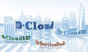ID∙CloudRE – cel mai modern si complet soft de administrare a spatiilor comerciale va intra pe piata din Romania