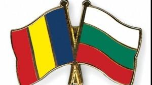 A fost lansat proiectul Emersys de cooperare România-Bulgaria în situaţii de urgenţă