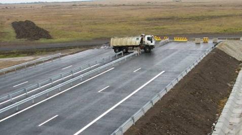 AKTOR SA & Euro Construct Trading 98 SRL – asocierea desemnata castigatoarea contractului lot 3 al Autostrazii de Centura Bucuresti – proiect de 180 milioane euro