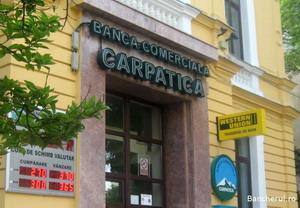 banca carpatica1
