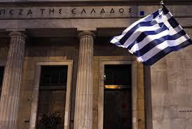 Grecia cere oficial Germaniei 290 de miliarde de euro despăgubiri de război