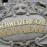 Banca Elveţiei se aşteaptă la cele mai mari pierderi din istorie, din cauza întăririi francului