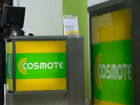 Cosmote ia 225 de milioane de euro de la BERD şi 7 bănci private, fiind cel mai mare împrumut din acest an