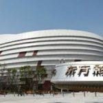 O companie chineză a investit aproape 8 miliarde de dolari într-un complex cinematografic