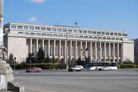 Guvernul va elimina 3.000 de posturi ocupate și va desființa 6.000 de posturi vacante din zece ministere