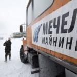 Grupul Mechel a înregistrat pierderi de 2,2 mld. dolari în primele 9 luni din 2013