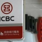 Banca Industrială și Comercială a Chinei va susține financiar proiectul reactoarelor 3 şi 4 de la Cernavodă