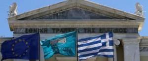 FMI: Sistemul financiar elen are nevoie de capital suplimentar de aproape 20 mld. euro