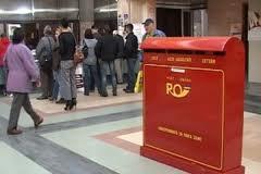 Procedura de privatizare a Poştei Române va fi reluată peste şase luni