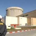 Guvernul a aprobat structura ofertei Nuclearelectrica