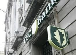 Profit brut de 33 mil. lei pentru CEC Bank în 2012