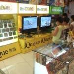 China ridică temporar restricția privind comercializarea consolelor de jocuri video pentru prima dată în 14 ani