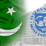 Pakistan trebuie sa decida pana la sfarsitul lunii septembrie 2018  daca va cere imprumut FMI