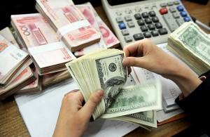 Cele mai mari 16 bănci din lume au plătit pentru litigii 306 mld. dolari, din 2010
