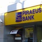 BERD şi J.C. Flowers & Co. intră în acționariatul Piraeus Bank