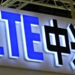 ZTE deschide în România un centru de servicii pentru monitorizarea reţelelor telecom din 23 de state europene